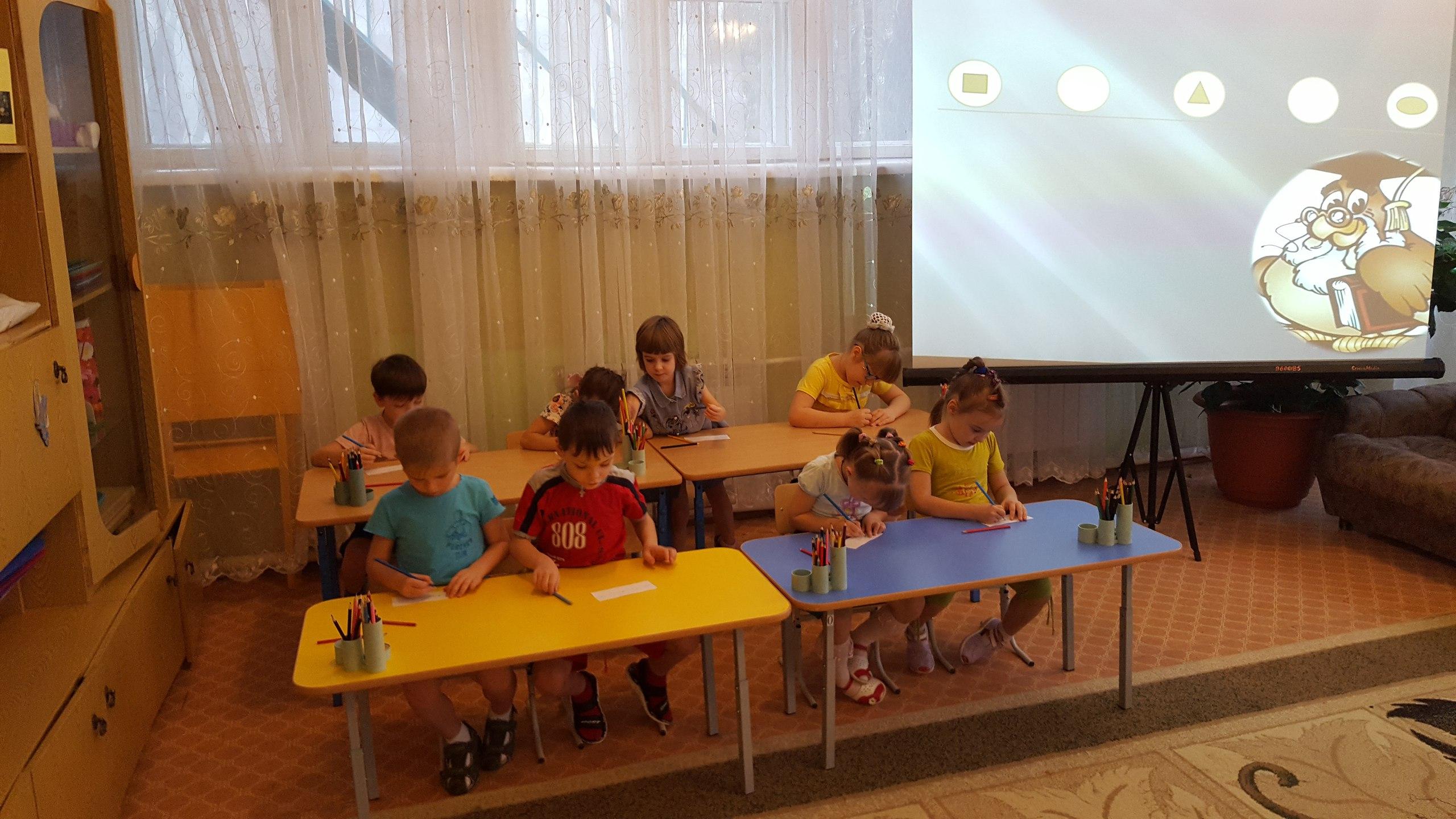 бланк о сведения о родителях в детском саду 930