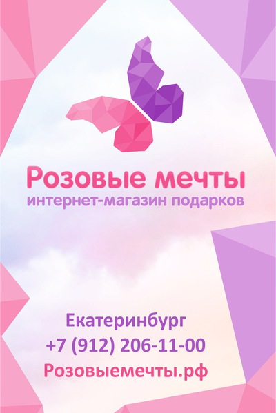 Екатерина Шарова