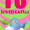 Ichiharu