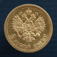 Скупщики монет в барнауле 50 копеек ссср с лениным