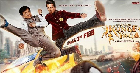 Kung Fu Yoga in Hindi Dubbed Torrent