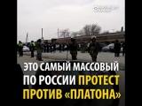 Дагестанские водители продолжают протест