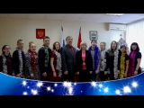 Новогоднее поздравление совета молодежи совместно с властями города. ШТВ@