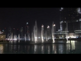 Фонтан в Дубае под песню Уитни Хьюстон.