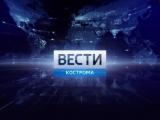 Больше 40 тысяч жителей Костромской области приняли участие в шествии «Бессмертного полка» (Россия 1 - Кострома, 10.05.2017)