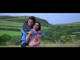 ♫Все в жизни бывает / Kuch Kuch Hota Hai (1998) - Tujhe Yaad Na