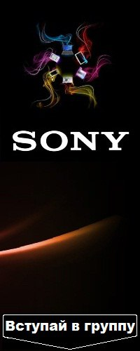 Sony Centre Екатеринбург  1d0536d097cb6