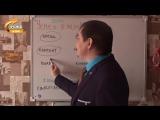 Артур Шолохов  - Мощное вовлечение целевой аудитории на ваше предложение