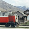 Заповедные железные дороги | Туры на поездах