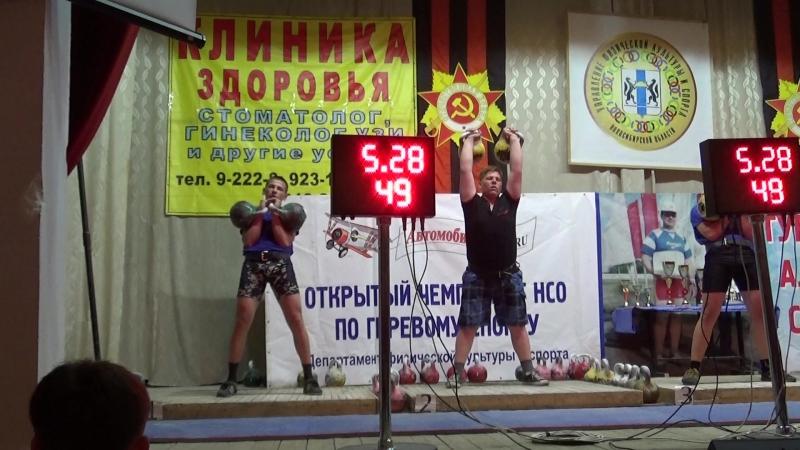 Весовая категория до 73кг, Бородынкин Олег, толчок ДЦ гири 24кг, 84 подъёма