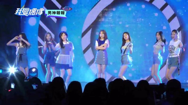 NEWS 170707 SONAMOO cut @ MTV Idol of Asia