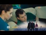 СашаТаня 6 сезон 13 (114) серия смотреть онлайн