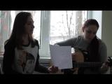 Надя Лисенко - До свидания (Земфира cover)