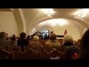 Санкт-Петербург 45 смотр вокалистов-выпускников