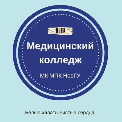 Медицинская книжка сделать в великом новгороде временная регистрация для иностранных граждан через почту фмс