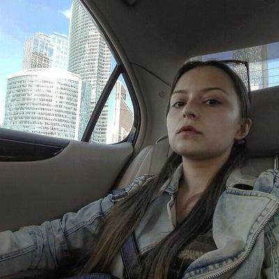Ekaterina Busarova