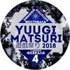 Yuugi Matsuri - 遊戯祭り 2018