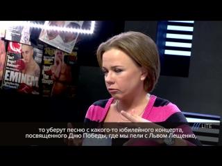 Лена Перова об уходе из «Лицея»