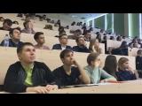 Лекция студентам Высшей школы экономики и менеджмента УрФУ