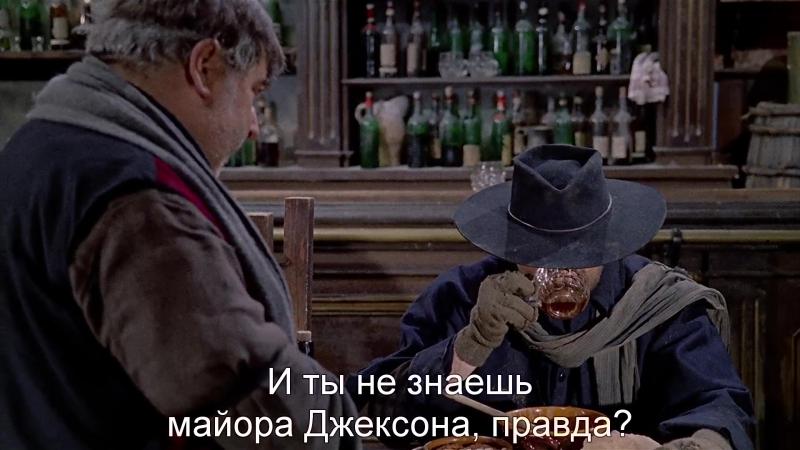 Джанго Django 0966 Eng Rus Sub 020p HD