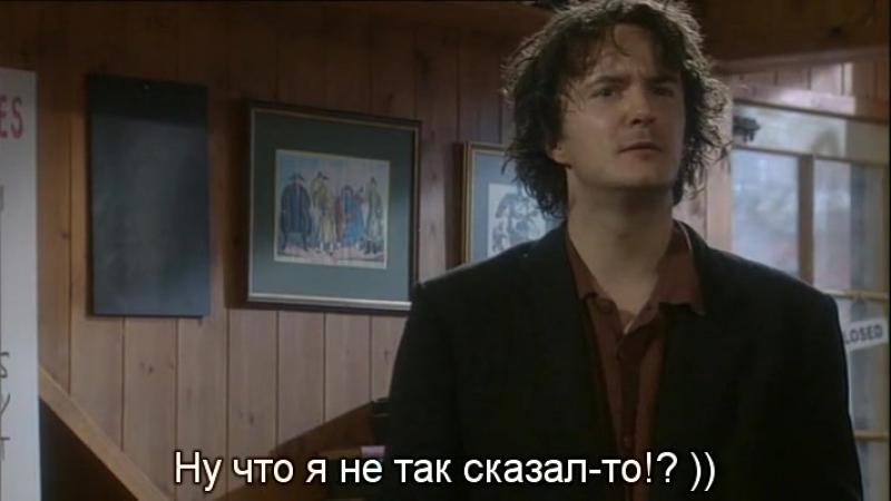 Книжный Магазин Блэка | Black Books (TV Series 2000–2004) 02 - Неудачные Дубли - Eng Rus Sub (360p)