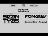 20.05  Digital Emotions  Sean Tyas  Fonarev @ Известия Hall