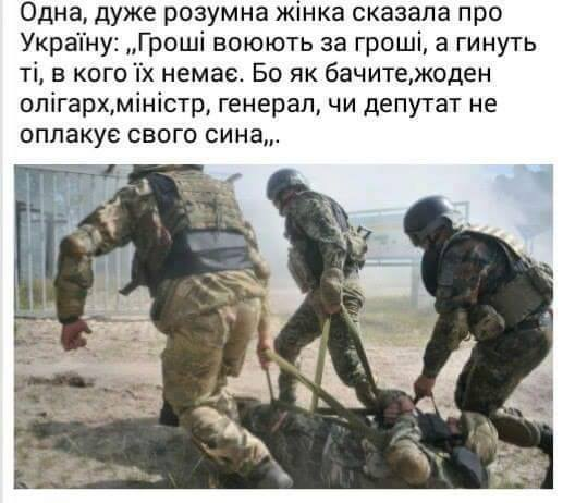 61-я мотопехотная бригада получила 2 медицинских автомобиля от Сумской ОГА - Цензор.НЕТ 3405