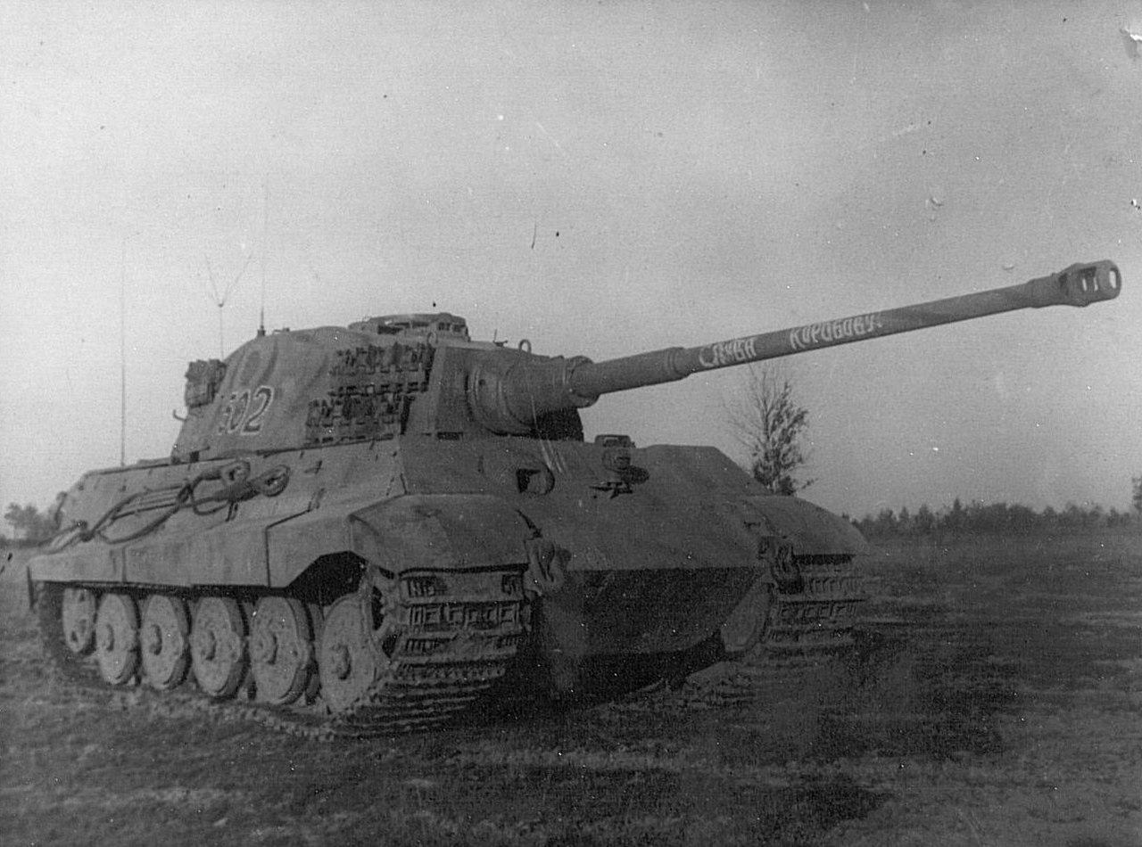 Немецкий тяжелый танк T-VIB «Тигр-II» №502