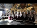 Северный русский народный хор в Ильинском соборе. П.Г. Чесноков