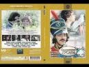 Сватовство гусара - ТВ ролик 1979