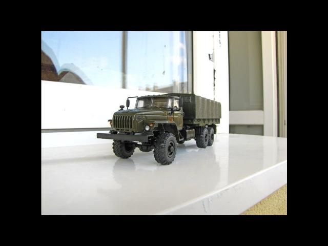 Масштабная модель бортового грузовика Урал-4320-0911 Аист в масштабе 143