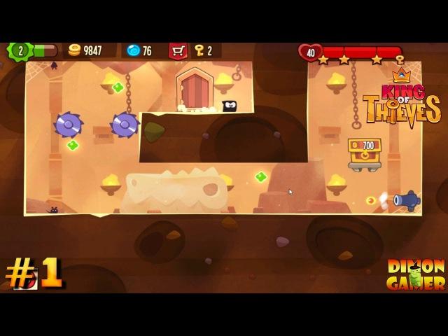 Прохождение игры King of Thieves (Android) 1 (Король Воров!)