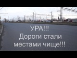 ПЫЛЬ. Реальный Петрозаводск (выпуск №1) 2017 Карелия