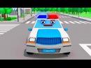 Мультик Машинки Полицейская Машина ПОГОНЯ - 3D Мультфильм Видео для детей Городо ...