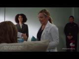 Отрывок сериала «Анатомия страсти — Greys Anatomy». Сезон 13 Серия 10.