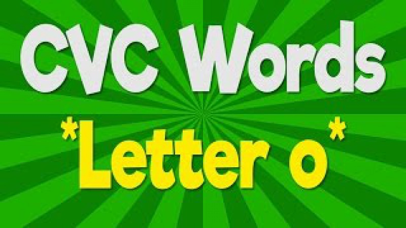 CVC Words | Letter o | Consonant Vowel Consonant | Phonics Song | Jack Hartmann