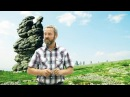 Психическая энергия путь к Богу - Академик Сергей Данилов 7522-2013