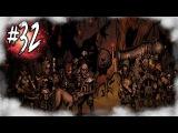 Frost, Eligorko, Jove и Fosters тащат или как легко убить 8-ми фунтовую пушку - Darkest Dungeon #32