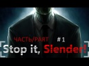 Garry's Mod - Stop It Slender | [Часть 1]
