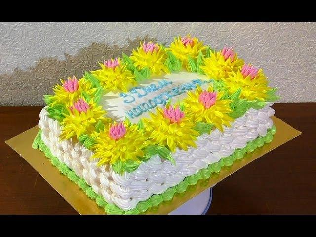 Торт корзина с цветами Как сделать кремовый торт корзину цветов Cake basket with flowers