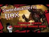 Play in Dark Souls 3 Перезалив part 3 - Поселение Нежити (Проклятое Великое Древо)