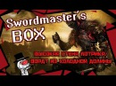 Play in Dark Souls 3 Перезалив part 2 Высокая стена Лотрика Вордт из Холодной Долины