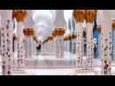 Мужской туалет в Мечети Шейха Зайда в Абу-Даби. Женский тоже сказка - сказала жена блогера Айбашева