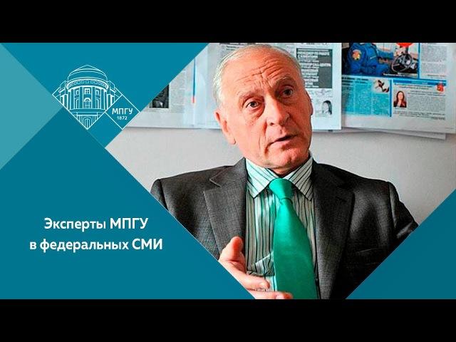 Профессор МПГУ А. А. Зданович в фильме Падение всесильного Ягоды