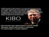 KIBO  Завершение ICO. На 30 дешевле.  Доход  от1000 долларов в месяц .