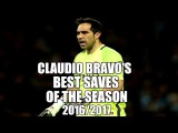 Claudio Bravo's best saves of the season for Manchester City.