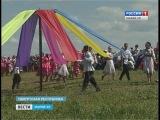 Марийцы Удмуртии отметили национальный праздник Семык - Вести Марий Эл