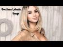 Лучшие песни Светлана Лобода(Svetlana Loboda)►величайшие хиты