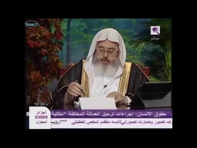 Шайх Мухьаммад Со́лихь ал Мунажжид Такфир даран бакъонаш
