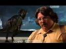Всё о динозаврах.Доисторические убийцы.Затерянные миры